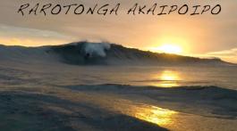 Video_Rarotonga